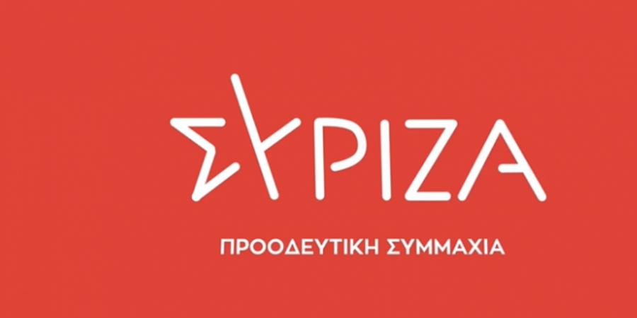 """ΣΥΡΙΖΑ: """"Ο Πικάσο, η Εθνική Αντίσταση, το ζεύγος Ροζέ & Τατιάνα Μιλλιέξ και η αβάσταχτα ασεβής αποσιώπηση της κυρίας Λίνας Μενδώνη""""."""