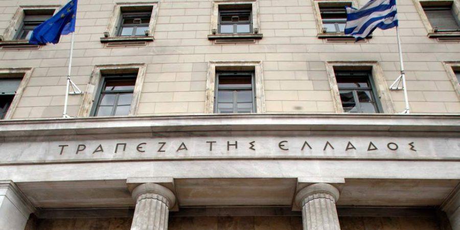 ΤτΕ: Πρωτογενές ταμειακό έλλειμμα 9,2 δις. Ευρώ στο 6μηνο