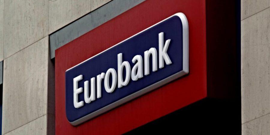 Νέα παγκόσμια διάκριση της Eurobank Factors